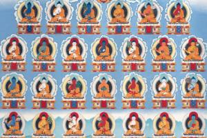 Confession Buddhas